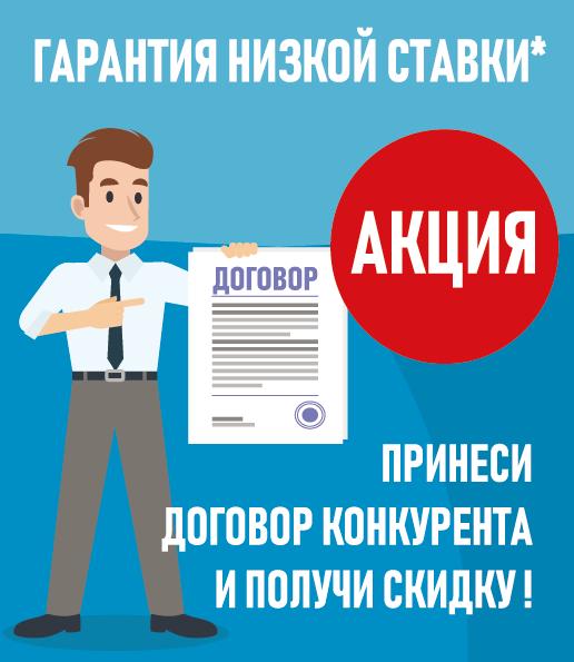 Хорошие деньги - ООО МКК Гамаль СПб.